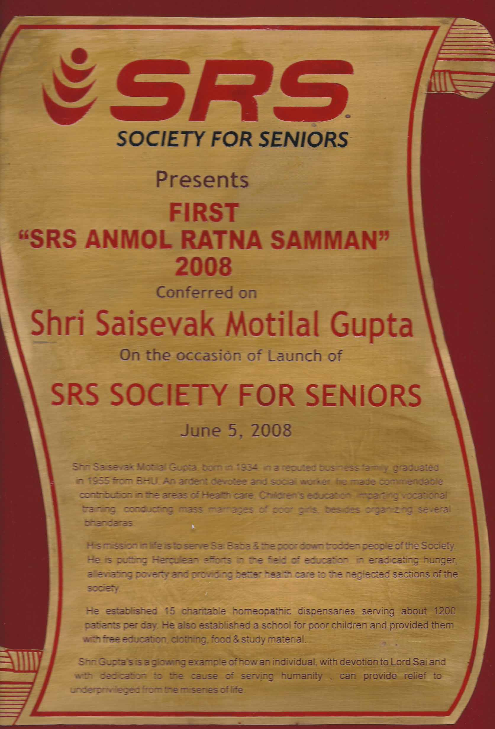 SRS society for seniors
