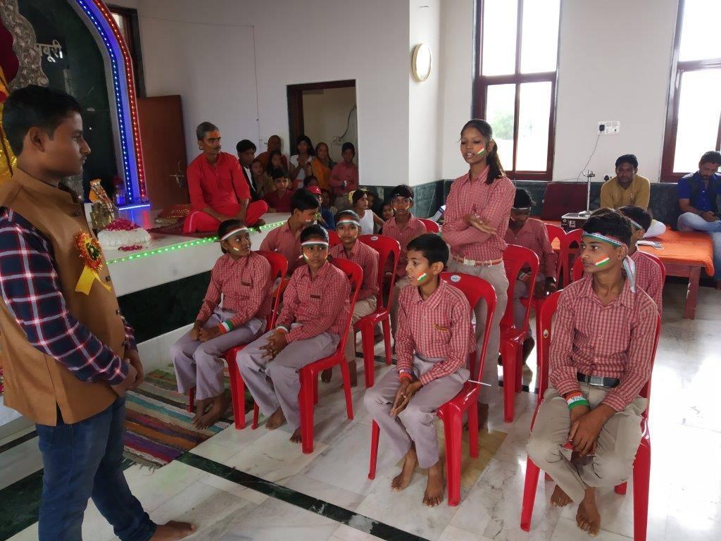 best ngo for education