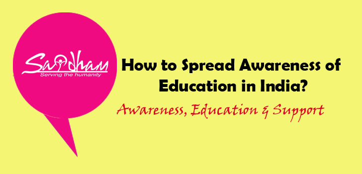 How to Spread Awareness of Education