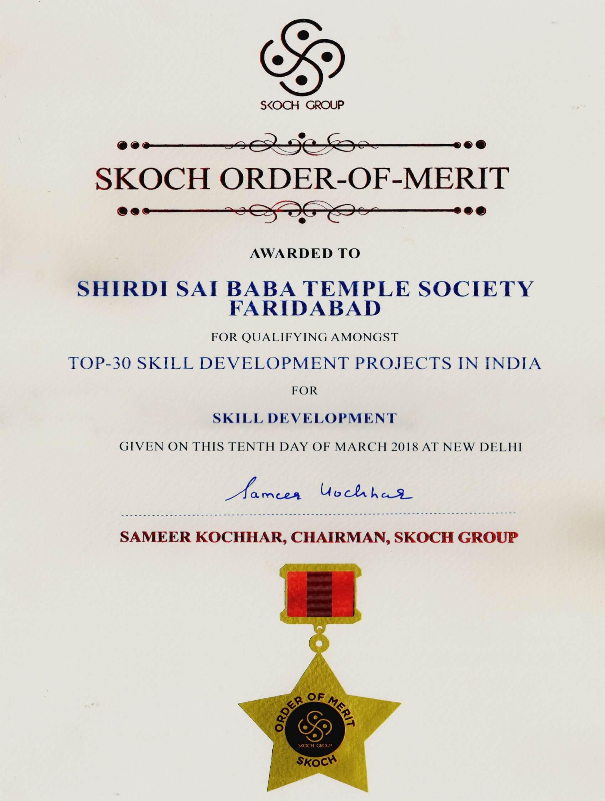 Skoch Order of Merit