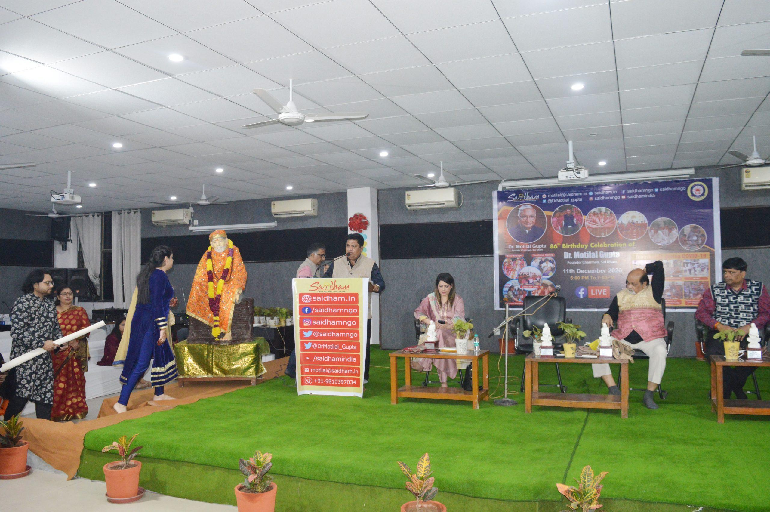 Kavi Sammelan in Faridabad